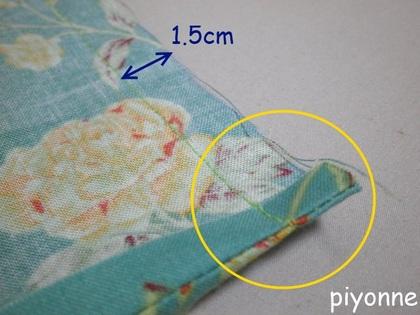 PA160932 - Copy.JPG